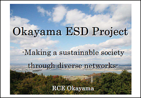2011-2012 Activities of RCE Okayama for IGES
